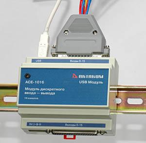 USB-модуль дискретного 16-канального ввода и 16-канального вывода с фото МОП реле АКТАКОМ АСЕ-1016