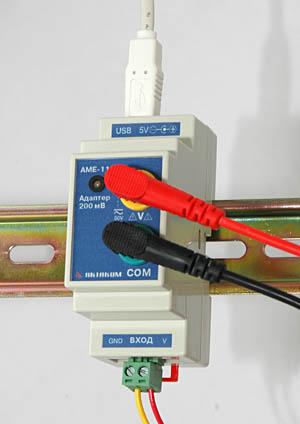 одноканальный USB-модуль АЦП АКТАКОМ АМЕ-1102