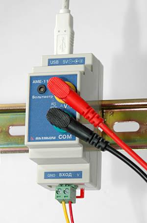 USB-модуль вольтметр АКТАКОМ АМЕ-1106