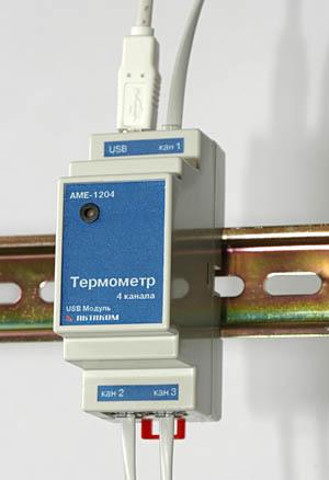 4-канальный компьютерный измеритель температуры АКТАКОМ АМЕ-1204