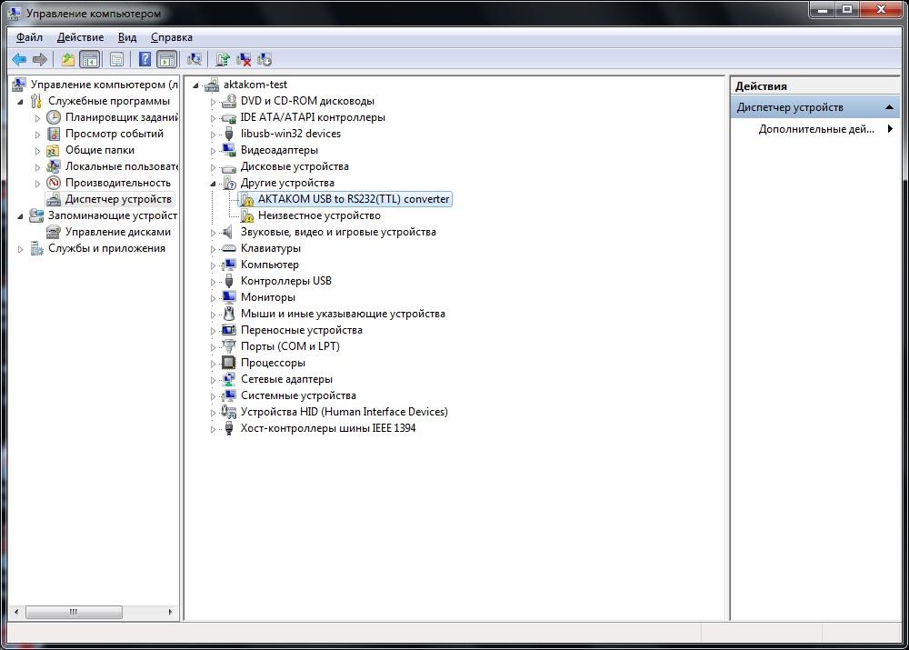 АКТАКОМ - АСЕ-1001 Преобразователь RS-232 (TTL) M - USB
